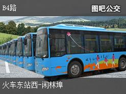 杭州B4路上行公交线路