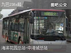 香港九巴238s路公交线路