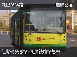 香港九巴268b路上行公交线路