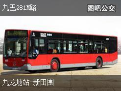 香港九巴281M路上行公交线路