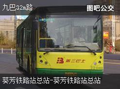香港九巴32m路公交线路