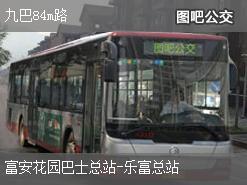 香港九巴84m路上行公交线路