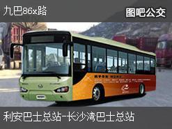 香港九巴86x路上行公交线路
