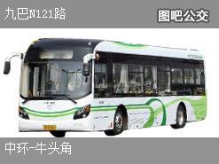 香港九巴N121路下行公交线路