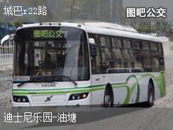 香港城巴r22路公交线路