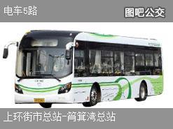 香港电车5路上行公交线路