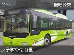 怀化29路上行公交线路