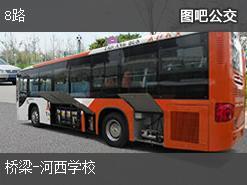 怀化8路上行公交线路