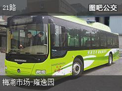 惠州21路上行公交线路