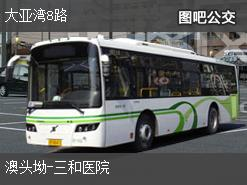 惠州大亚湾8路上行公交线路