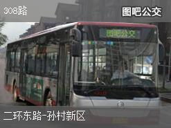 济南308路上行公交线路