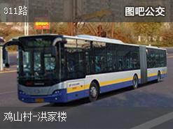 济南311路上行公交线路