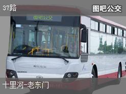 济南37路上行公交线路