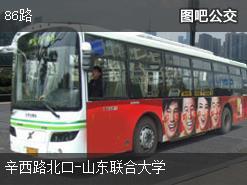 济南86路上行公交线路