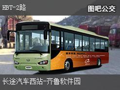 济南HBT-2路上行公交线路