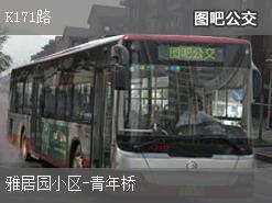 济南K171路上行公交线路