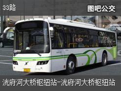 济宁33路内环公交线路