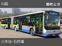 济宁53路上行公交线路