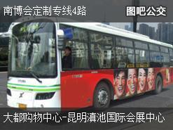 昆明南博会定制专线4路上行公交线路