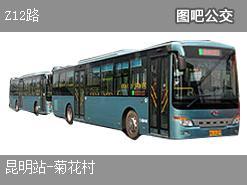 昆明Z12路上行公交线路