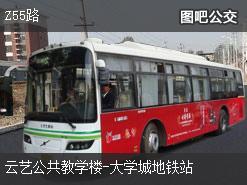 昆明Z55路上行公交线路