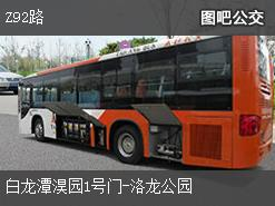 昆明Z92路上行公交线路
