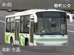 连云港游4路上行公交线路
