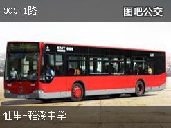 丽水303-1路上行公交线路