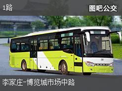 南昌1路上行公交线路
