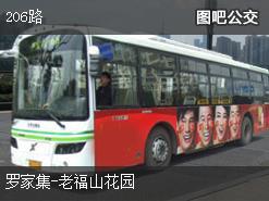 南昌206路上行公交线路