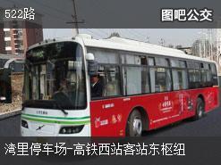 南昌522路上行公交线路