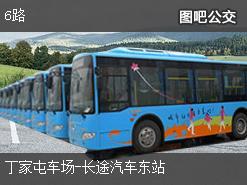 南昌6路公交线路
