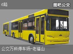 南昌6路上行公交线路