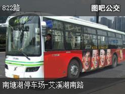 南昌822路公交线路