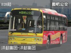 南昌828路公交线路
