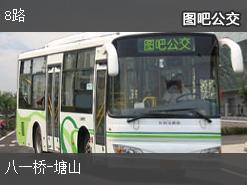南昌8路上行公交线路