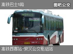南昌高铁巴士5路上行公交线路