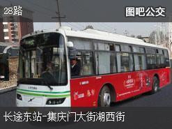 南京28路上行公交线路