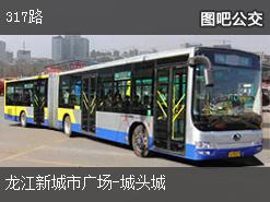 南京317路上行公交线路