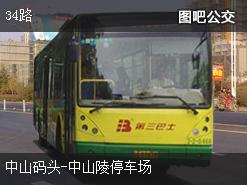 南京34路上行公交线路