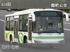 南京414路上行公交线路