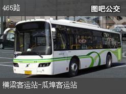 南京465路上行公交线路