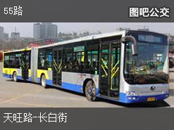南京55路上行公交线路