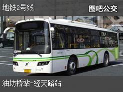 南京地铁2号线上行公交线路