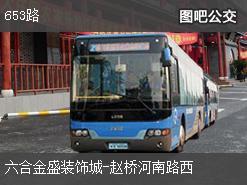 南京653路上行公交线路