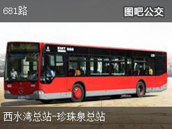 南京681路上行公交线路