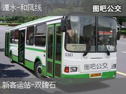 南京溧水-和凤线上行公交线路