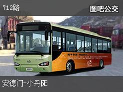 南京712路上行公交线路