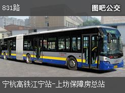 南京831路上行公交线路