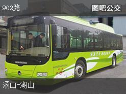 南京902路上行公交线路